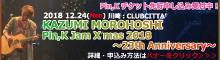 KAZUMI MOROHOSHI Pin,K Jam X'mas 2018 ~23th Anniversary~