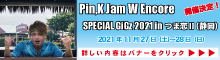 Pin,K Jam W Encore SPECIAL GiGz 2021 in つま恋Ⅱ